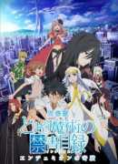 Toaru Majutsu no Index Movie: Endymion no Kiseki Sub Indo Subtitle Indonesia