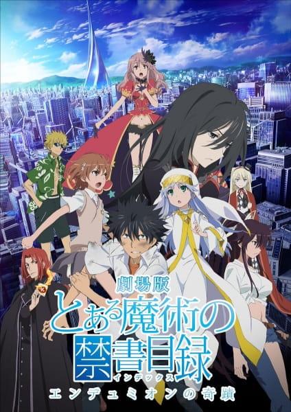 Toaru Majutsu no Index Movie: Endymion no Kiseki