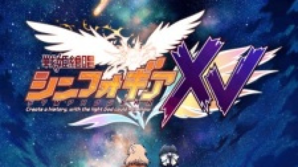 Senki Zesshou Symphogear XV Episode 5 Sub Indo Subtitle Indonesia