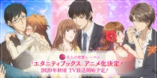 Eternity: Shinya no Nurekoi Channel ♡ Subtitle Indonesia