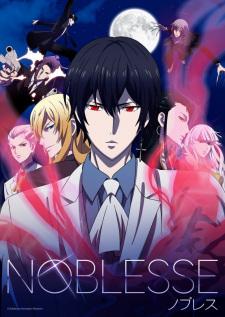 Noblesse Anime Episode 3 Sub Indo : noblesse, anime, episode, Noblesse, MyAnimeList.net