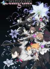 Caligula Subtitle Indonesia