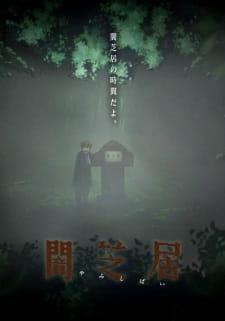 Yami Shibai 6 Subtitle Indonesia