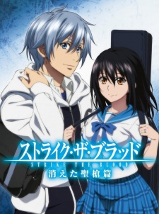 Strike the Blood: Kieta Seisou-hen Subtitle Indonesia