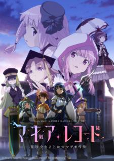 Magia Record: Mahou Shoujo Madoka☆Magica Gaiden (TV) 2nd Season