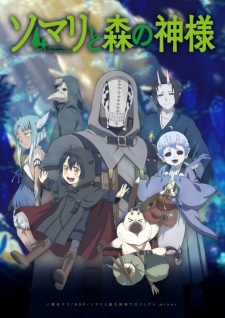 Somali to Mori no Kamisama Subtitle Indonesia