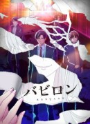 Babylon Episode 11 Sub Indo Subtitle Indonesia