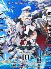 Azur Lane Subtitle Indonesia