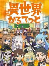 Isekai Quartet Subtitle Indonesia
