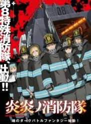Fire Force Episode 21 Sub Indo Subtitle Indonesia