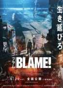 Blame! Sub Indo Subtitle Indonesia
