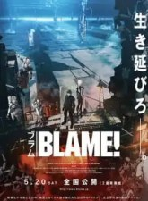 Blame! Movie Subtitle Indonesia