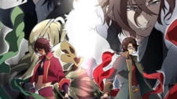 Bakumatsu: Crisis Episode 11 Sub Indo Subtitle Indonesia