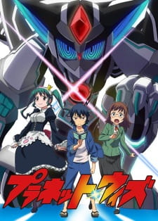 Planet With Subtitle Indonesia