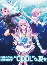 Choujigen Game Neptune The Animation: Nep no Natsuyasumi Subtitle Indonesia