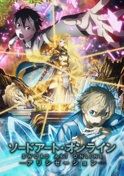 Sword Art Online: Alicization (Episode 01 – 24) Subtitle Indonesia
