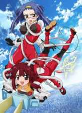 Fight Ippatsu! Juuden-chan!! Subtitle Indonesia