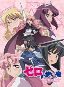 Zero no Tsukaima S2 Futatsuki no Kishi BD Batch Subtitle Indonesia