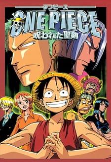 One Piece Movie 05: Norowareta Seiken Subtitle Indonesia