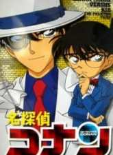 Detective Conan OVA 04: Conan and Kid and Crystal Mother Subtitle Indonesia