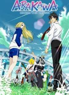 Arakawa Under the Bridge Batch Subtitle Indonesia