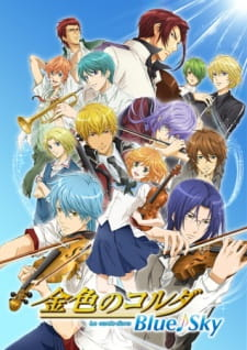 Kiniro no Corda: Blue♪Sky Subtitle Indonesia