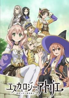 Escha & Logy no Atelier: Tasogare no Sora no Renkinjutsushi Subtitle Indonesia