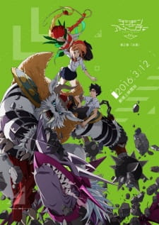 Digimon Adventure tri. 2: Ketsui Subtitle Indonesia
