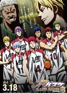 Kuroko no Basket Movie 4: Last Game Subtitle Indonesia