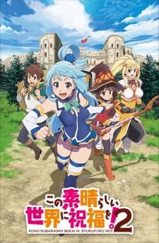 Kono Subarashii Sekai Ni Shukufuku Wo Film : subarashii, sekai, shukufuku, Subarashii, Sekai, Shukufuku, MyAnimeList.net