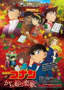 Detective Conan Movie 21: The Crimson Love Letter Subtitle Indonesia