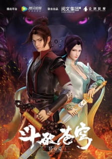 Doupo Cangqiong Specials Subtitle Indonesia