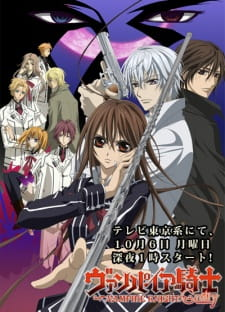 Vampire Knight: Guilty picture