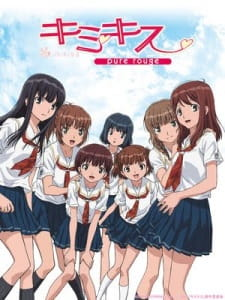 KimiKiss Pure Rouge Subtitle Indonesia