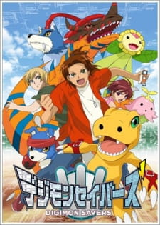 Digimon Savers Subtitle Indonesia