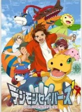 Digimon Savers Subtitle Indonesia