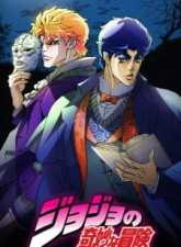 JoJo no Kimyou na Bouken (TV) Subtitle Indonesia