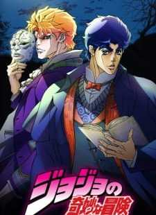 JoJo no Kimyou na Bouken (TV) Batch Sub Indo