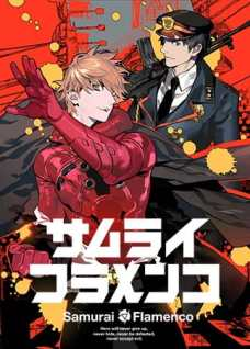 Samurai Flamenco Subtitle Indonesia Batch (Episode 1-22)