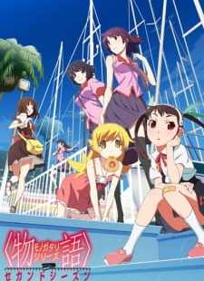 Monogatari Series: Second Season BD Batch Subtitle Indonesia