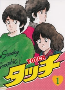 Touch Subtitle Indonesia