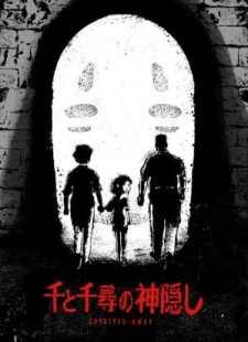 Sen and Chihiro's Spiriting Away