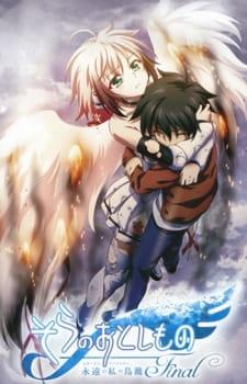 Sora no Otoshimono Final: Eternal My Master Subtitle Indonesia