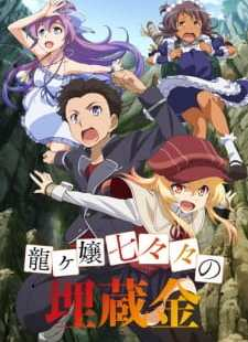 Ryuugajou Nanana no Maizoukin (TV) Batch Sub Indo