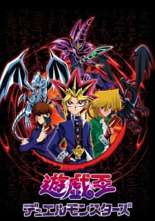 YuGiOh Duel Monsters   HD 720p LatinoJapons