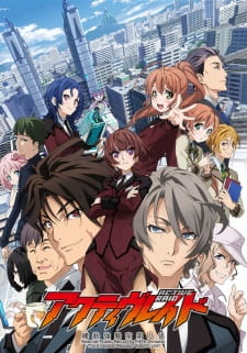 Active Raid Season 1 Subtitle Indonesia