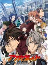Active Raid S1 Subtitle Indonesia