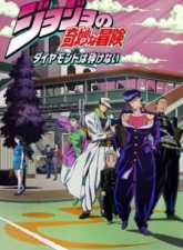 JoJo no Kimyou na Bouken Part 4: Diamond wa Kudakenai Subtitle Indonesia