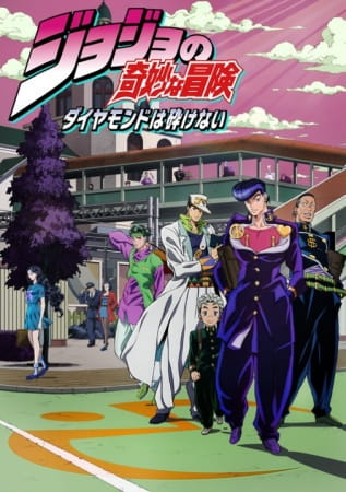 JoJo no Kimyou na Bouken Part 4: Diamond wa Kudakenai (Episode 01 – 39) Subtitle Indonesia