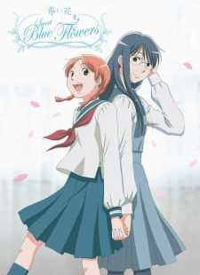 Aoi Hana Batch Subtitle Indonesia